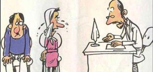شعر طنز | اختلافات خانوادگی