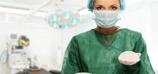عمل جراحی زیبایی سینه