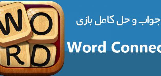 بازی Word Connect